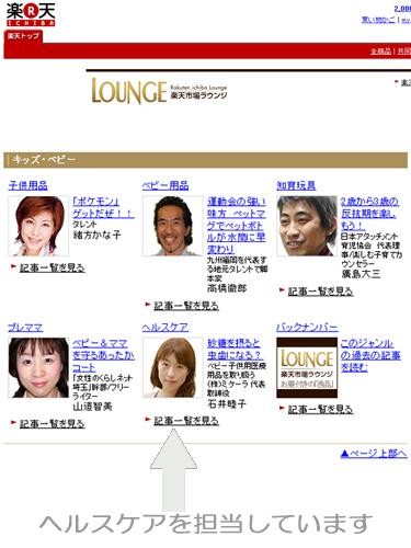 https://kanri.shopserve.jp/homeo-r.fy/func02/entry.cgi