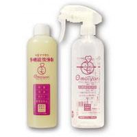 思いやり多機能洗浄剤:−ホメオパシー・ジャパンの正規販売店@レメディ.com